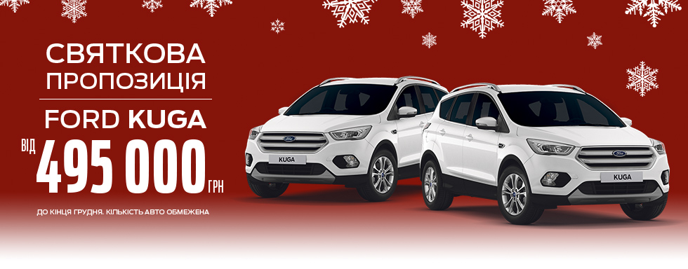 DEC Ford kuga price 980x384 (1).jpg